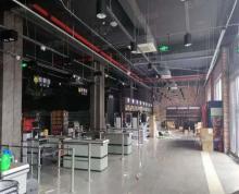 (出租)现装修.一楼是装修好超市二楼粉墨.可做服装.百货.电商直播大