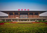 江宁区南京南站站西片区10-11号地块