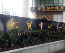 (出租) 鼓楼区政府对面世贸中心大厦176平米精装写字楼