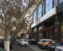 (出售)新街口上海路临街营业中宾馆诚售