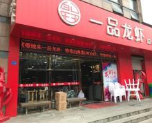 [A_32514]【第一次拍卖】南京市六合区雄州街道板门口1-1号、1-2号房地产