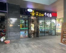 (出售)南站喜马拉雅 餐饮现铺 超级人流 仅余几间 4.8米可隔层