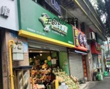 建宁路沿街旺铺带租约出售,年租金14万,独立产权