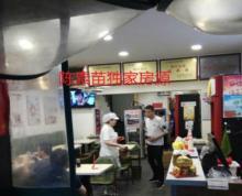 常府街 文昌巷8号 鸡鸣汤包