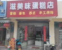 (转让)淘铺铺推荐相城黄埭青龙路临街店铺转让 无行业限制