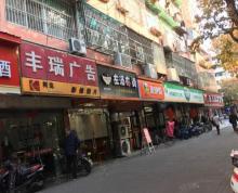 (出售)夫子庙长乐路繁华商业地段租客稳