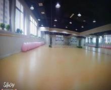 (出租) 全新舞蹈教室分时段出租