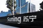 苏宁易购控股股东所持27.68%股份冻结 苏宁置业向法院提出执行异议