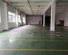 (出租)一楼650平厂房 可生产可仓储