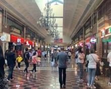 (出租)华东地区交通枢纽南京南站!52000平商业街面积随意分割