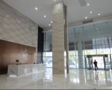 《南京国际金融中心》新街口核心位置 多家百强企业入驻 开发商直招 多套房源 中介勿扰