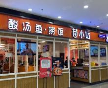 (出租)年前免租 成熟大型超市进出口商铺 特色小吃优先 无其他费用