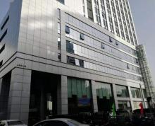 [A_32555]【第一次拍卖】南京市鼓楼区山西路126号,128号1705室、1706室房产
