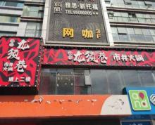 (出租)九州广场410平方房东招租