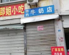 (出租)新众小南门旁 临街三门面 可做餐饮 文具店