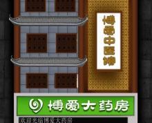(转让)淮阴幼儿园+培训班转让