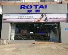(转让)转让海州区苏宁广场商业街店铺