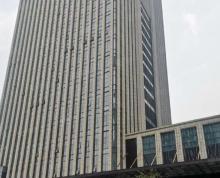 (出售)(企业总部)无锡高端写字楼7600平!随时看房