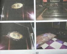 [A_32420]【第一次拍卖】常州市横林镇东大街120号、120-1号