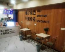 (转让)巨龙南路与绿园路交叉路口营业中甜品店转让免费找店