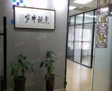 (出租)珠江路地铁口 新世界中心A座804室100.23平米,朝南向