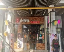 (转让)D(个人急转)仙林东城汇三年餐饮店转让