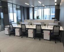 (出租)恒隆广场 整层或半层 电梯口 精装房 另新出新型办公模式