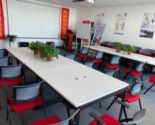 (出租)办公会议间短租,用于培训,会议等