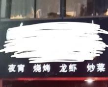 (转让)相城区临街火锅店转让!