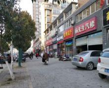 (出售)包过户!大润发边上锦辉家园西门一拖二商铺,120万年租金可观
