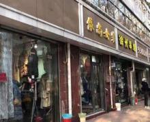 (转让)(蚂蚁商铺)市中心一中旁服装店转让