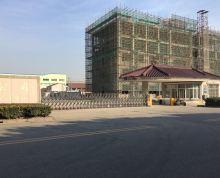[A_380]无锡惠山区3C电子产品合金材料制造项目