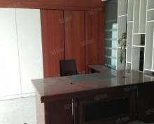 (出租)(专业写字楼)扬州商城 精装 朝南 120平 办公家具全