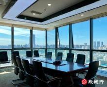 (出租)秦淮河畔 中海大厦 精装修含家具347平 采光棒 视野好