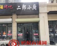 (转让)雨润新城沿街餐饮店转让