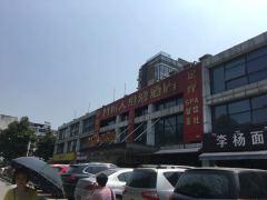 【第一次拍卖】南京市鼓楼区热河南路29号-9