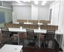 (出售)珠江路地铁口 新世界中心 纯写字楼 采光好 可自用 随时看房
