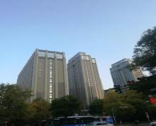(出售)专 卖 长江路9号 写字楼 有多套房源 在售 请看房源 描述