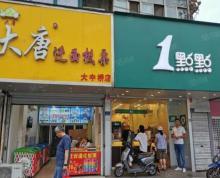 (出租)大中桥100平旺铺出租门宽5米 招眼镜店美容美发超市烘焙等
