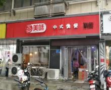 (出售)迈皋桥 万谷慧 中电颐和家园附近中电颐和小学对面临街商铺