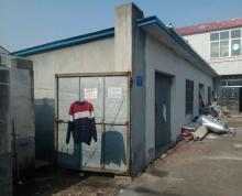 (出租) 海州开发区许庄杨圩 仓库 70平米