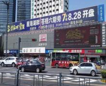(出租) 市中心繁华商业圈苏宁广场旁边 华联商厦4楼办公用房235平方