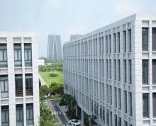 (出售)(出售)2020无锡联东U谷新建厂房销售(两证齐全50年