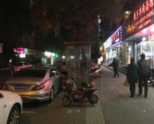 新街口丹凤街珠江路北门桥繁华地段商铺 餐饮证齐 开间宽