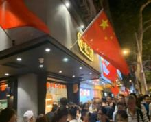 凯瑟琳广场沿街门面可明火的餐饮其他也好做,随时可以去看!!!