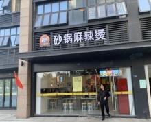 (出售)自贸区重餐饮门面 年租金18万以上!双地铁口自带五千住户