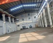 (出租) 秣陵1300平机械厂房带办公 门前开阔层高8米 带行车