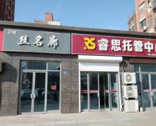 苍悟小学云山校区对面商铺