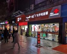 (出售)直降150万 大厂长冲街 餐饮商铺 超低价急售