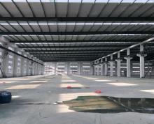 (出租)工业区标准仓库2500平方低价出租层高12米